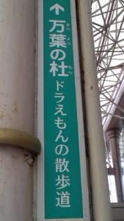 110217_104408.jpg